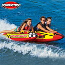 SPORTSSTUFF(スポーツスタッフ) マスターブラスター 3人乗りトーイングチューブ