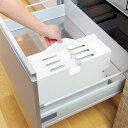 システムキッチンの引き出し収納 トトノ 引き出し用 ゴミ袋収納ケース 11851