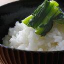 減農薬栽培自家米 滋賀県農家より直送 28年度産新米 玄米30kg(白米27.3kg) 送料無料