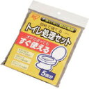 [非常用簡易トイレ]アイリスオーヤマ(株) IRIS トイレ処理セット BTS-5 1個【353-0051】