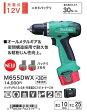 makita マキタ 12V充電式ドライバドリル M655DWX 1台【_makitam655dwx】
