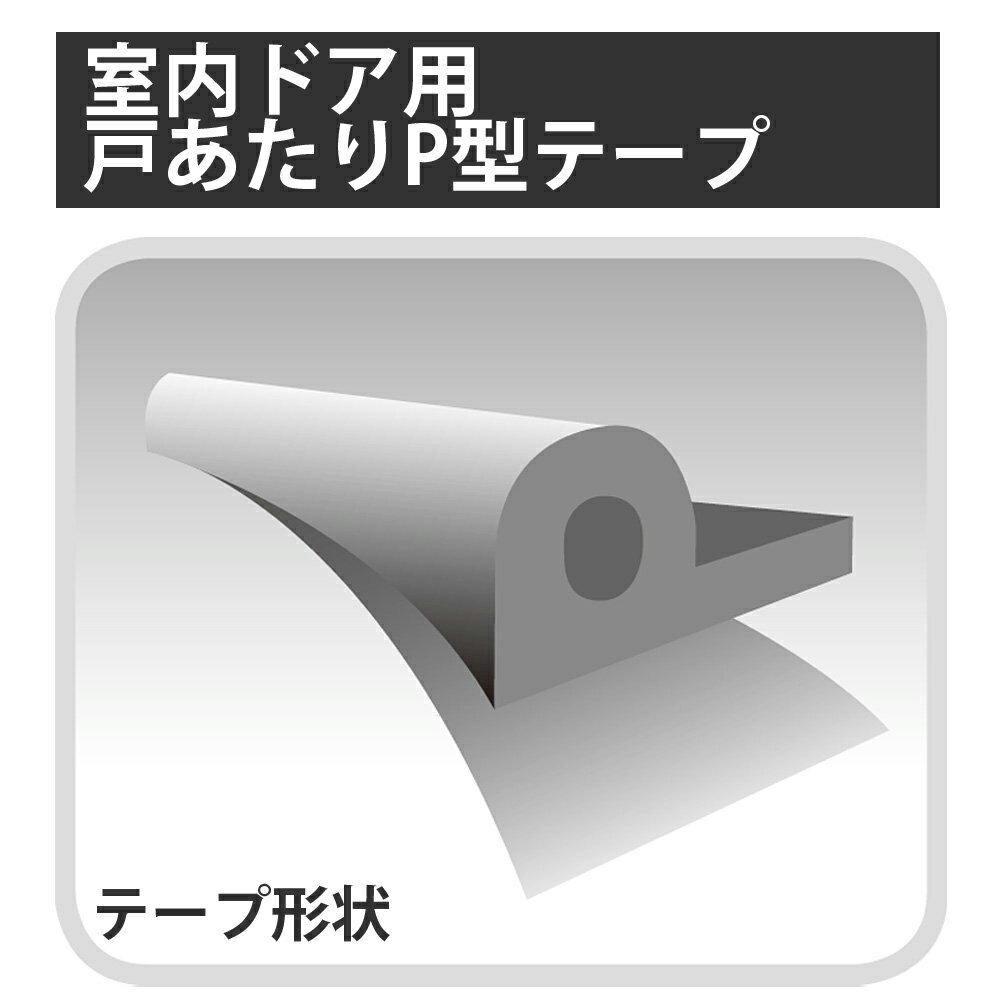 [戸あたりテープ]スリーエム ジャパン(株) ...の紹介画像2
