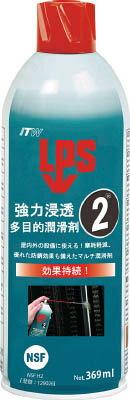 [浸透・潤滑スプレー(オイルタイプ)](株)ITWパフォーマンスポリマー デブコン LPS2強力浸透多目的潤滑剤369ml L00216 1本【479-4222】