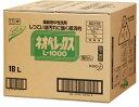 [食器洗剤]花王(株) Kao ネオペレックスL-1000 BIBタイプ18L 507761 1個【536-9860】