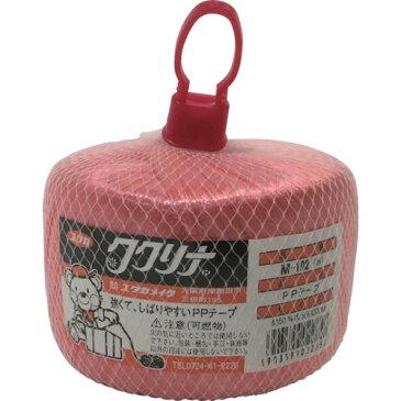 [ひも](株)ユタカメイク ユタカ 荷造り紐 PPテープ玉 50mm×200m 160g 赤 M102 R 1本【828-0805】