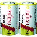 [アルカリ電池]FDK(株) 富士通 アルカリ単1(2個)HighPower LR20FH(2S) 1PK(2本入)【492-4657】