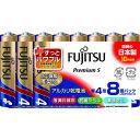 [アルカリ電池]FDK(株) 富士通 アルカリ乾電池単4 PremiumS (8本入) LR03PS(8S) 1PK【216-0549】