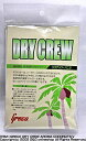 GRECO(グレコ) 「DRY CREW:ドライクルー ・アロマ・シリーズ=ココナッツバニラ」 湿度調整剤 【送料無料】【smtb-KD】【RCP】:-p2