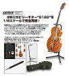 "【02P22Jul14】GRETSCH Guitar Collection ""6120""Official Figure Complete Set 【送料無料】【smtb-KD】【RCP】:-p2"
