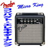 FENDER JAPAN(フェンダージャパン) 7Wコンパクト・ギター・アンプ 「Micro King/マイクロキング」 【送料無料】【smtb-KD】【RCP】:-as-p10