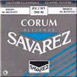 SAVAREZ(サバレス)「コラム/アリアンス500AJ×6セット」CORUM/ALLIANCEクラシック(ガット)ギター弦【送料無料】【smtb-KD】【RCP】:-p2