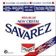 SAVAREZ(サバレス)「ニュークリスタル570NRJ×2セット」NEW CRISTALクラシック(ガット)ギター弦【送料無料】【smtb-KD】【RCP】:-p2