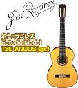JOSE RAMIREZ(ホセ・ラミレス) 「130 ANOS」 ホセラミレス/クラシックギター ガットギター/Estudio Model 【送料無料】【smtb-KD】【RCP】:-as-p10