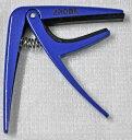 AROMA(アロマ) 「AC-01 BL:ブルー」ギターカポタスト/AC01 【送料無料】【smtb-KD】【RCP】:-p5