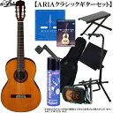 クラシックギター セット ARIA(アリア)「A-30S Classic Guitar:充実10点セット」 【送料無料】【smtb-KD】【RCP】【あす楽対応】:a30s-10p-as-p2