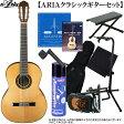 クラシックギター・セット ARIA(アリア)「A-50S-63 Classic Guitar/スプルス単板トップ 弦長630mm:充実10点セット」 【送料無料】【smtb-KD】【RCP】:73244-10p-as-p2