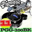 アンプ内蔵コンパクトなエレキギター超オトクな11点セット!/Pignose PGG-200 BK=BLACK(ブラック)+小物10点/PGG200【送料無料】【smtb-KD】【RCP】:-as-p5