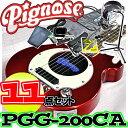 アンプ内蔵コンパクトなエレキギター超オトクな11点セット!/Pignose PGG-200 CA=Candy Apple Red(キャンディーアップルレッド)+小物..