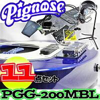 【02P22Jul14】【あす楽対応】アンプ内蔵コンパクトなエレキギター超オトクな11点セット!/PignosePGG-200MBL=MetallicBlue(メタリックブルー)+小物10点/PGG200【送料無料】【smtb-KD】【RCP】:-as-p5