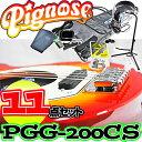 アンプ内蔵コンパクトなエレキギター超オトクな11点セット!/Pignose PGG-200 CS=Cherry Sunburst(チェリーサンバースト)+小物10点/P..