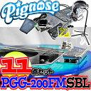 【国内どこでも送料無料!】>>>大人気アンプ・スピーカー内蔵エレキギター・ピグノースアンプ内蔵コンパクトなエレキギター(フレイムトップ仕様)超オトクな11点セット!/Pignose PGG-200FM SBL(See-through Blue:シースルーブルー)+小物10点/PGG200【送料無料】【smtb-KD】【RCP】:-as-p2