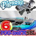 アンプ内蔵コンパクトなエレキギター(フレイムトップ仕様)超オトクな6点セット!/Pignose PGG-200FM SBL(See-through Blue:シースルー..