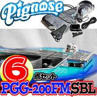 【02P22Jul14】【あす楽対応】アンプ内蔵コンパクトなエレキギター(フレイムトップ仕様)超オトクな6点セット!/PignosePGG-200FMSBL(See-throughBlue:シースルーブルー)+小物5点/PGG200【送料無料】【smtb-KD】【RCP】:-as-p5