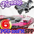 アンプ内蔵コンパクトなエレキギター(フレイムトップ仕様)超オトクな6点セット!/Pignose PGG-200FM SPP(See-through Purple:シースルーパープル)+小物5点/PGG200【送料無料】【smtb-KD】【RCP】:-as-p2
