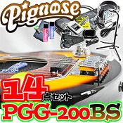 アンプ内蔵コンパクトなエレキギター超オトクな14点セット!/Pignose PGG-200 BS=Brown Sunburst+小物13点/PGG200【送料無料】【smtb-KD】【RCP】:-as-p5