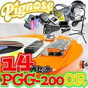 【国内どこでも送料無料!】>>>大人気アンプ・スピーカー内蔵エレキギター・ピグノースアンプ内蔵コンパクトなエレキギター超オトクな14点セット!/Pignose PGG-200 OR=Orange(オレンジ)+小物13点/PGG200【送料無料】【smtb-KD】【RCP】:-as-p2