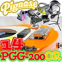 ��02P22Jul14�ۡڤ������б��ۥ������¢����ѥ��Ȥʥ��쥭������Ķ���ȥ��ʣ��������åȡ���PignosePGG-200OR=Orange(�����)�ܾ�ʪ������/PGG200������̵���ۡ�smtb-KD�ۡ�RCP�ۡ�-as-p2