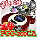 【国内どこでも送料無料!】>>>大人気アンプ・スピーカー内蔵エレキギター・ピグノースアンプ内蔵コンパクトなエレキギター超オトクな14点セット!/Pignose PGG-200 CA=Candy Apple Red(キャンディーアップルレッド)+小物13点/PGG200【送料無料】【smtb-KD】【RCP】:-as-p2