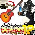 Aria Dreadnought AF-201 -Auditorium- CS(チェリーサンバースト)【オリジナル12点セット】(アリアドレッドノート)/AF201/アコースティックギター アリア ドレッドノート【送料無料】【smtb-KD】【RCP】:-p2