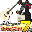 Aria Dreadnought AF-505 -Auditorium- NAT(ナチュラル)【オリジナル7点セット】(アリアドレッドノート)/AF505/アコースティックギター アリア ドレッドノート【送料無料】【smtb-KD】【RCP】:-p2