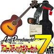 Aria Dreadnought AF-201 LH TS(タバコサンバースト)【オリジナル7点セット】(アリアドレッドノート)/AF201LH/(レフティー)アコースティックギター アリア ドレッドノート【送料無料】【smtb-KD】【RCP】:-p2