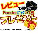 ギター チューナー アイテム口コミ第5位