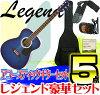 アコースティックギターのイメージ