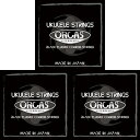 ORCAS(オルカス):日本製 「OS-MED×3セット:ソプラノ、コンサート用ミディアム・ゲージ」 国産のウクレレ弦セット 【送料無料】【smtb-KD】【RCP】:72506-3-p2