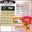 ORCAS(オルカス)マイクロファイバークロス「CLOTH-OUC BEG:ベージュ」Microfiber cloth【送料無料】【smtb-KD】【RCP】:-p2