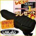 【あす楽対応】ORCAS(オルカス) 超軽量(約900g)モコモコ コンサートウクレレ用ギグバッグ(ブラック:黒)/OUGC-2(BLACK)/OUGC2 ..