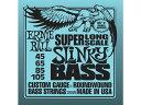 ERNIE BALL(アーニーボール) #2849×1セット Super Long Scale Slinky Bass[45-105]/ エレキベース弦(セット...