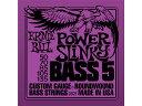 ERNIE BALL(アーニーボール) #2821×1セット Power Slinky BASS5[50-135]/ (5弦)エレキベース弦(セット弦)/ 5弦ベース・パワースリン..