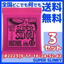 ERNIE BALL(アーニーボール) #2223×3セット SUPER SLINKY[9-42]/ 定番エレキギター弦
