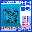 ERNIE BALL(アーニーボール) #2225×1セット EXTRA SLINKY[8-38]/ 定番エレキギター弦(セット弦)/ スリンキーシリーズ・エクストラス..