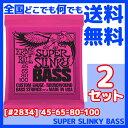 ERNIE BALL(アーニーボール) 2834×2セット SUPER SLINKY BASS 45-100 / エレキベース弦(セット弦)/ ベース スーパースリンキー【送料無料】【smtb-KD】【RCP】:-p5