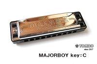 TOMBO(トンボ)「MAJORBOYNO.1710CXKey=C(シー)」メジャーボーイ/10ホールズ・ハーモニカ/CD付き【国内どこでも送料無料】【smtb-KD】