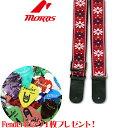 MORRIS(モーリス)レトロな刺繍が施されたギター用ストラップ「MS-2000 RED:レッド」MS2000【送料無料】【smtb-KD】【RCP】:-p2