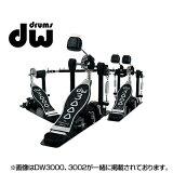 【極安新品アウトレット】DW「DW-3002」バスドラム用ダブルペダル(ターボタイプ)/ドラム関連アクセサリー/ディーダブリュウー【】【smtb-KD】【RCP】:-as