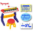 Toy Royal(トイローヤル)キッズキーボードDX:8880【送料無料】【smtb-KD】【楽ギフ_包装選択】【楽ギフ_のし宛書】【RCP】:-as-p2