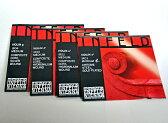 Thomastik INFELD RED バイオリン弦【4/4用】 E線IR01・A線IR02・D線IR03・G線IR04 / EADGセット【送料無料】【smtb-KD】【RCP】:-p2